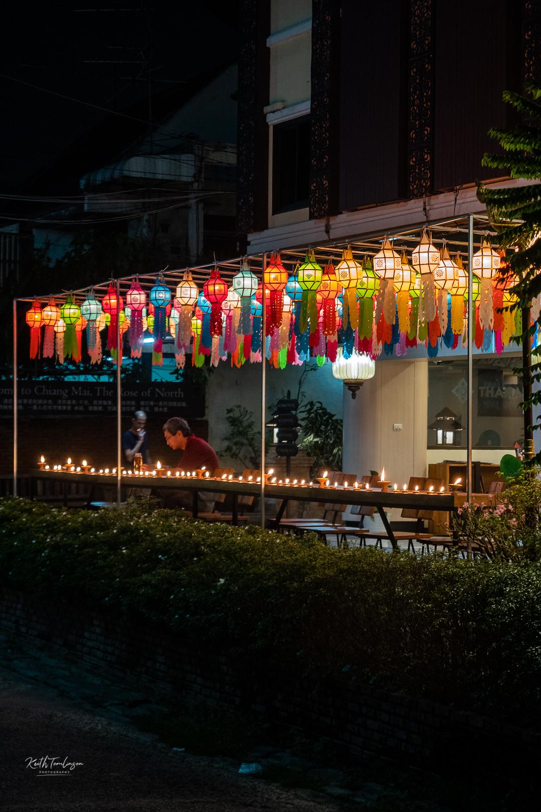 Loy Krathong Diner